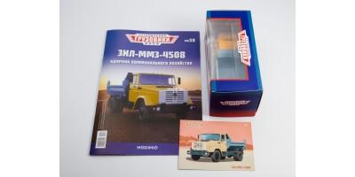 Масштабная модель Легендарные грузовики СССР №38, ЗИЛ-ММЗ-4508