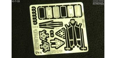 Набор для модели ЗИЛ-130В1 Автоистория (АИСТ)