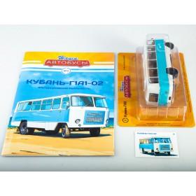 Масштабная модель Наши Автобусы №3, Кубань-Г1А1-О2