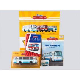 Масштабная модель Наши Автобусы №1, ЛАЗ-695Н