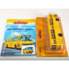 Масштабная модель Наши Автобусы №4, Икарус-260