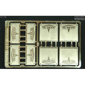 Набор брызговиков для моделей СуперМАЗ