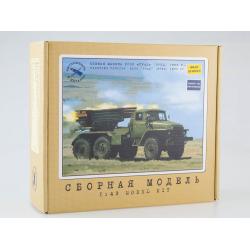 "Сборная модель Боевая машина РС30 ""Град"" (375Д) 1963 г."