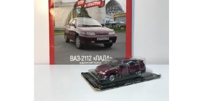 Автолегенды СССР и Соцстран №183 ВАЗ-2112 «Лада» 1999—2008 гг. бордовый