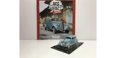 Автолегенды СССР и Соцстран №261 ГАЗ-М1 1936—1941 гг. бирюзовый