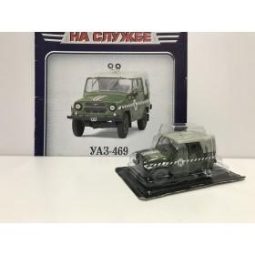Автомобиль на Службе. УАЗ-469 Войсковая комендатура