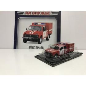 Автомобиль на Службе №23 ВИС-294611 Пожарный