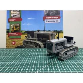 Тракторы: история, люди, машины №5 - Сталинец-65