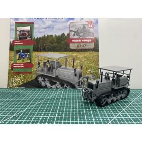 Тракторы: история, люди, машины №34 - ДТ-57