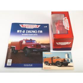 Масштабная модель Легендарные грузовики СССР №9, ЗИЛ-157-АТ2
