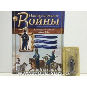 Наполеоновские войны №54 Казак Донского казачьего войска, 1812 г.