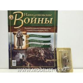 Наполеоновские войны №53 Рядовой Костромского пехотного полка в зимней походной форме, 1812 г.