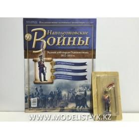 Наполеоновские войны №50 Рядовой лейб-гвардии Уланского полка, 1812-1814 гг.