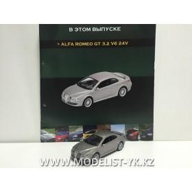 Суперкары №44 Alfa Romeo GT 3.2 V6 24V