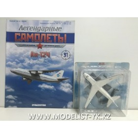 Легендарные Самолеты №91 АН-124 Файл 9 из 64