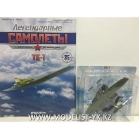 Легендарные Самолеты №85 ТБ-1 (1/200)