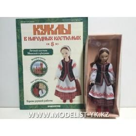 Куклы в народных костюмах №8 Кукла в летнем костюме Минской губернии
