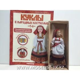 Куклы в народных костюмах №54 Кукла в праздничном костюме Саратовской губернии