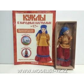 Куклы в народных костюмах №57 Кукла в праздничном костюме Тобольской губернии