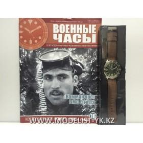 Военные часы №16 - Часы египетских командос