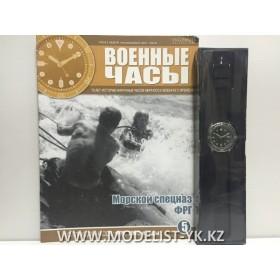 Военные Часы №5 - Часы морского спецназа ФРГ, 1960-е г._