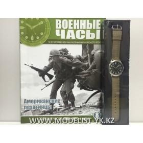 Военные часы №8 - Часы американской пехоты, 1970-е г.