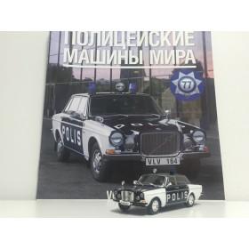 Полицейские Машины Мира №77 - Volvo 164 Полиция Швеции