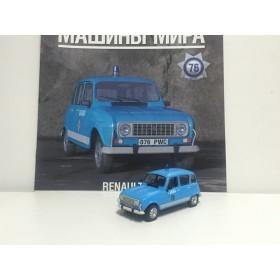 Полицейские Машины Мира №76 - Renault 4L garda Полиция Ирландии