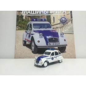 Полицейские Машины Мира №64 - Citroen 2CV Ertzaintza Полиция Испании