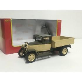 ММ-1946, бежевый/серый Производитель: Наш Автопром