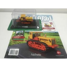 Тракторы: история, люди, машины №70 - Т-50В