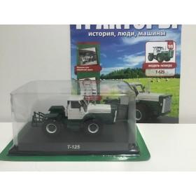 Тракторы: история, люди, машины №98 - Т-125
