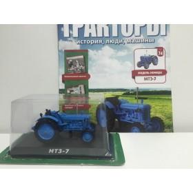Тракторы: история, люди, машины №74 - МТЗ-7
