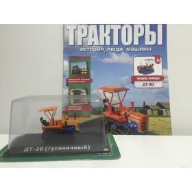 Тракторы: история, люди, машины №71 - ДТ-20 гусеничный