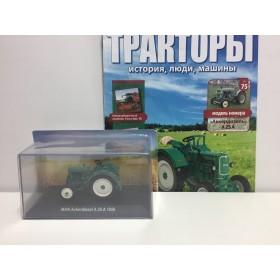 Тракторы: история, люди, машины №75 - Аккердизель А25А -