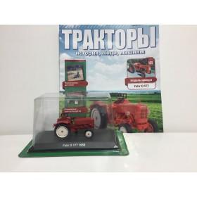 Тракторы: история, люди, машины №105 - Fahr D177
