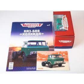Масштабная модель Легендарные грузовики СССР №7, КАЗ-608