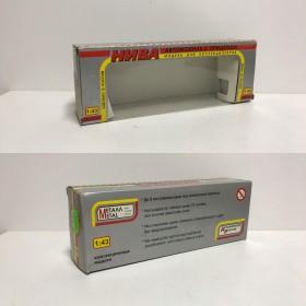 Коробка НИВА с прицепом. Сделано в РФ