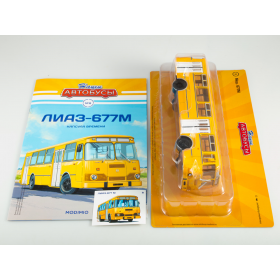 Масштабная модель Наши Автобусы №8, ЛиАЗ-677М