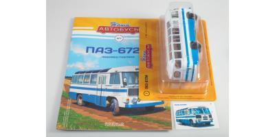 Масштабная модель Наши Автобусы №7, ПАЗ-672М