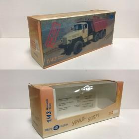 Коробка Урал-55571.Сделано в РФ