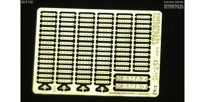 Набор шильдиков с индексами для моделей КамАЗ