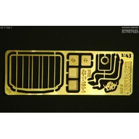 Решётка радиатора и зеркала для моделей 375 и 377