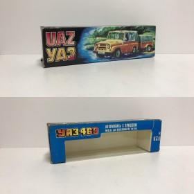 Коробка УАЗ-469 с прицепом